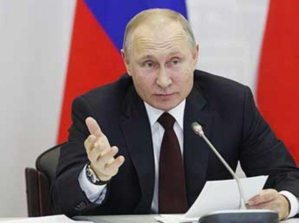 Путин раскрыл новую меру наказания для судейПутин раскрыл новую меру наказания для судей