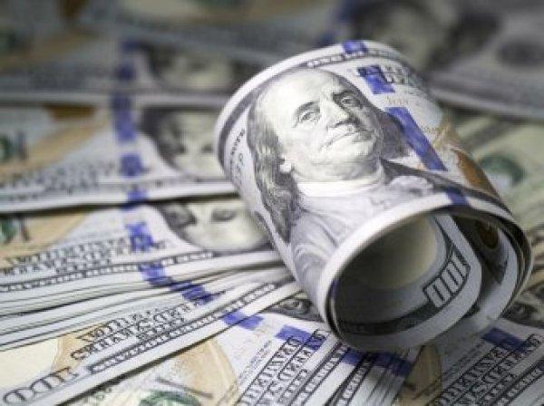 Курс доллара на сегодня, 25 января 2018: доллар рухнул до трехлетнего минимума - эксперты