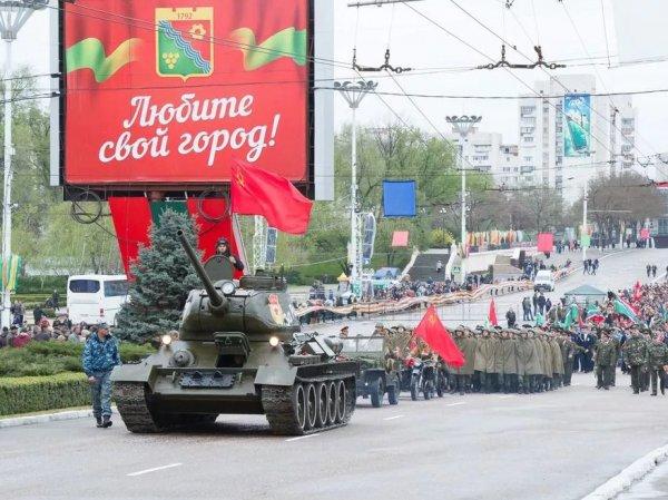 """Молдавия собирается предъявить России счет за """"оккупацию"""" Приднестровья"""