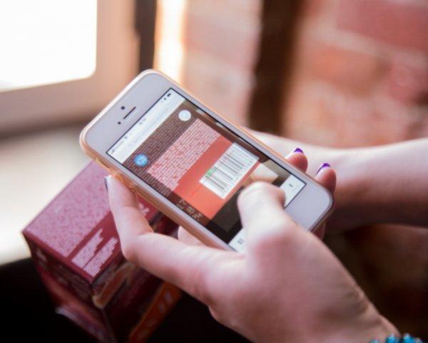 Отправляешься за покупками? Не забудь смартфон с Rate&Goods!