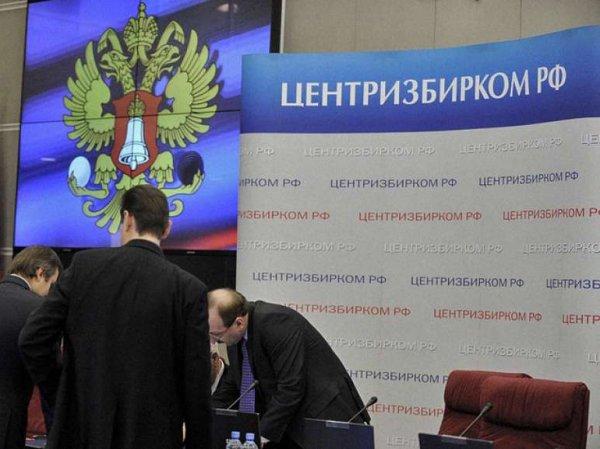 ЦИК завершил прием документов от кандидатов на пост президента РФ