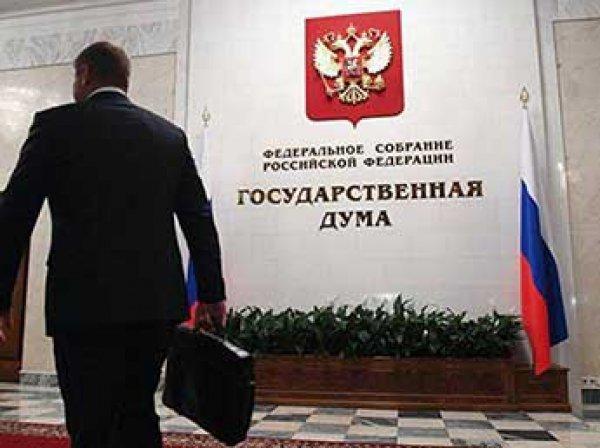 В России могут официально приравнять сожительство к браку