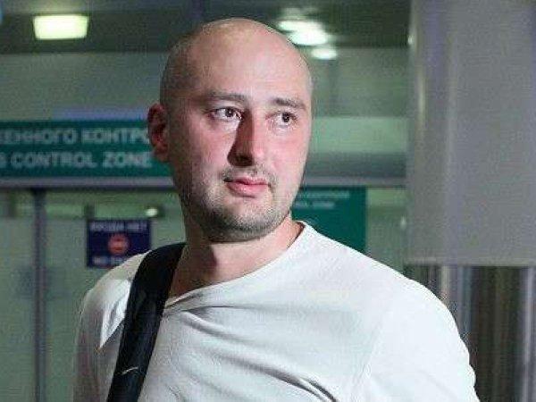 """""""Молчал и жил в свое удовольствие"""": сбежавший журналист Бабченко осудил покойного Державина"""