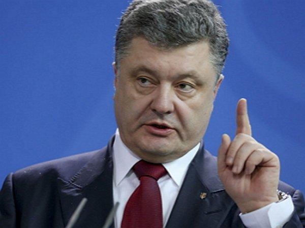 Порошенко предложил способ «усовершенствовать» санкции ЕС против России
