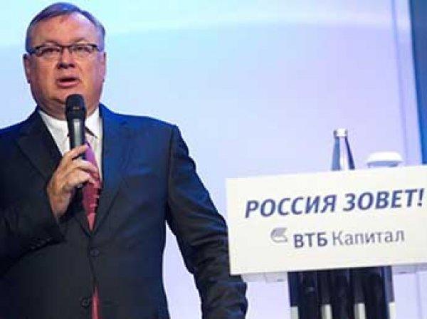 """Глава ВТБ предупредил о начатой Западом """"войне"""" для смены власти в России"""