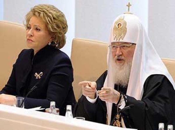"""""""У людей сносит крышу"""": патриарх Кирилл рассказал об опасности биткоинов"""