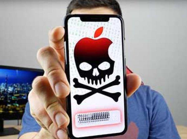 """В Сети нашли способ моментально """"убить"""" iPhone"""