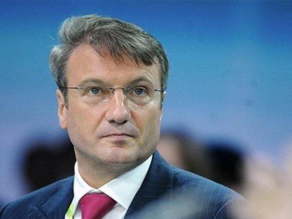 Греф объяснил чиновнику правительства, почему из России уезжают специалисты