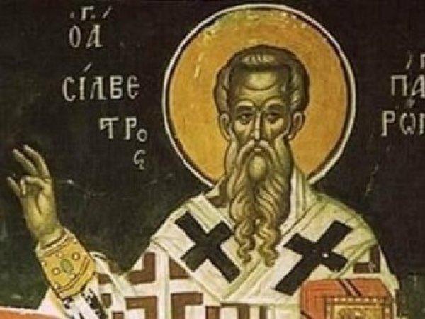 Какой сегодня праздник: 15 января 2018 года отмечается церковный праздник Сильвестров день