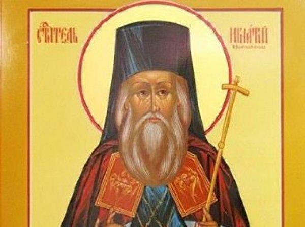 Какой сегодня праздник: 2 января 2018 года отмечается церковный праздник Игнатьев день