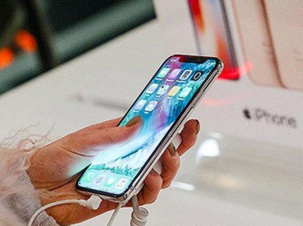 Пользователи нашли самый необычный недостаток iPhone X