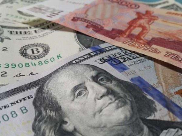 Курс доллара на сегодня, 25 января 2018: эксперты оценили глубину падения доллара