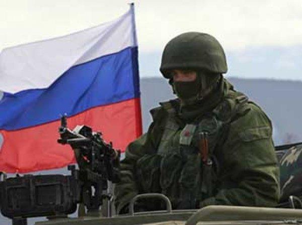 Украина, США и Евросоюз: россияне назвали главных врагов государства