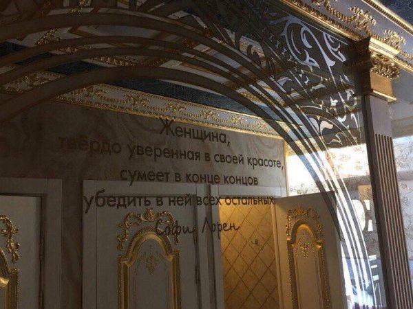 В университете Екатеринбурга нашли VIP-туалет в позолоте и с цитатой Софи Лорен