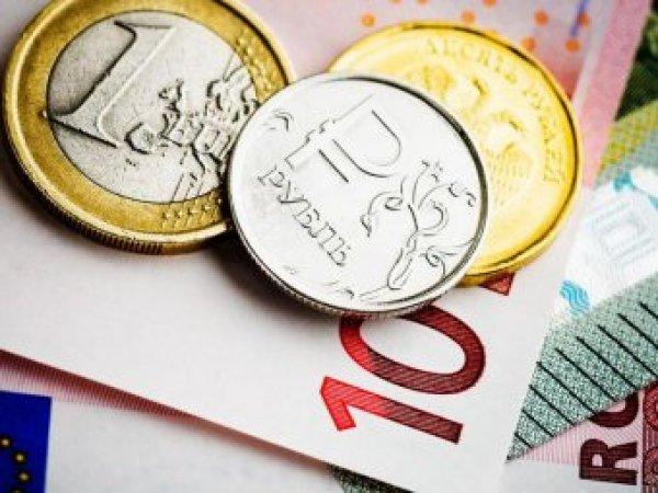 Курс доллара на сегодня, 17 января 2018: рубль может рухнуть к концу марта – эксперты