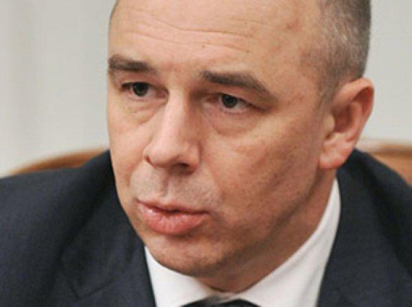 Силуанов рассказал о скорой второй амнистии капитала в России