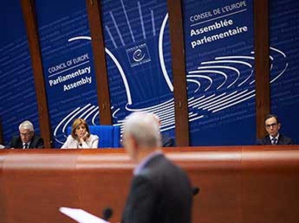 Украинскую делегацию не пустили на заседание комитета ПАСЕ по ситуации на Донбассе