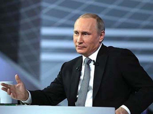 Путин: анонимность интернета создает проблемы