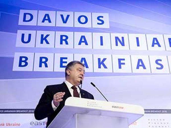 Порошенко в Давосе потребовал от журналистки снять вышиванку