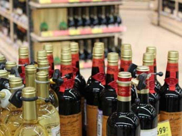 На бутылках с алкоголем в России могут появиться устрашающие картинки