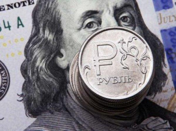 Курс доллара на сегодня, 20 января 2018: Минфин сделает все, чтобы не допустить роста курса рубля - эксперты