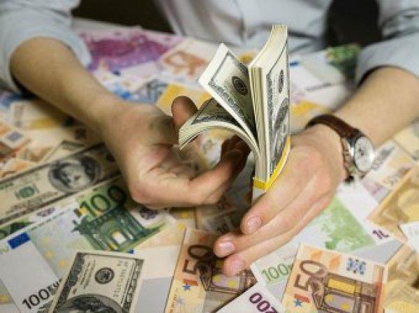 Курс доллара на сегодня, 16 января 2018: в какой валюте лучше всего сейчас хранить средства – эксперты