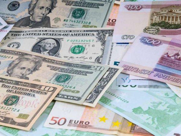Курс доллара на сегодня, 10 января 2018: рубль может потеснить доллар и евро - эксперты