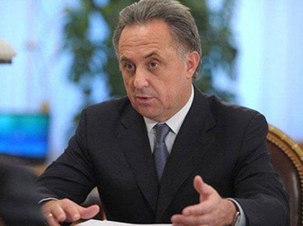 Виталий Мутко получил новую должность