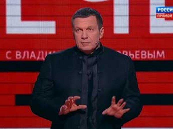 """Телеведущий Соловьев стал """"героем эротических фантазий"""" Гордон"""