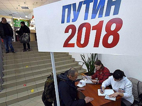 Стала известна сумма затрат Путина на избирательную кампанию