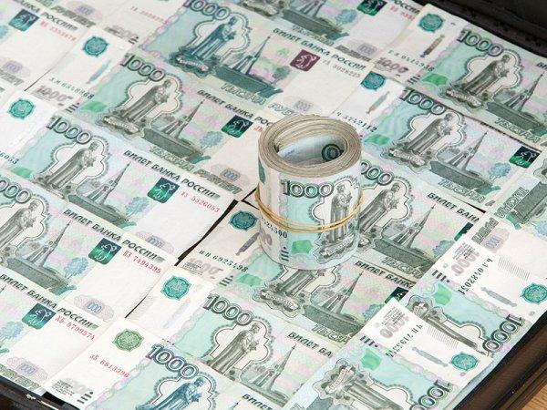 Курс доллара на сегодня, 21 января 2018: россиян призывают срочно избавиться от рублей из-за новых санкций