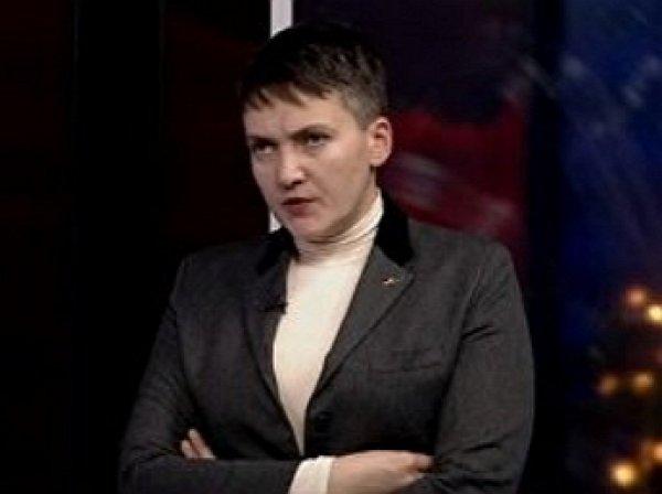"""Савченко пригрозила киевским властям """"расплатой кровью"""""""
