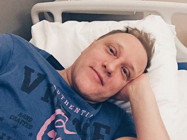 """Звезда """"Бумера"""" рассказал о своем диагнозе после экстренной госпитализации"""