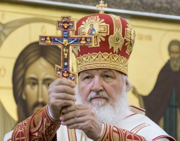 """Патриарх Кирилл рассказал, когда ждать """"конца света"""""""