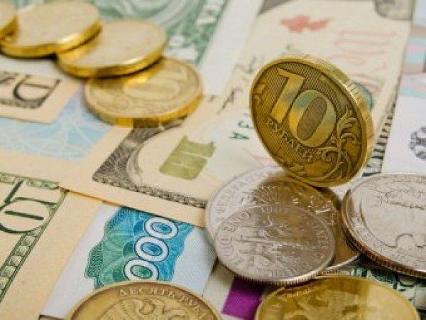 Курс доллара на сегодня, 19 января 2018: оптимизм в отношении рубля ослаб - эксперты