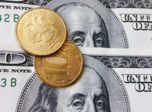 """Курс доллара на сегодня, 31 января 2018: как """"кремлевский доклад"""" повлияет на курс рубля"""