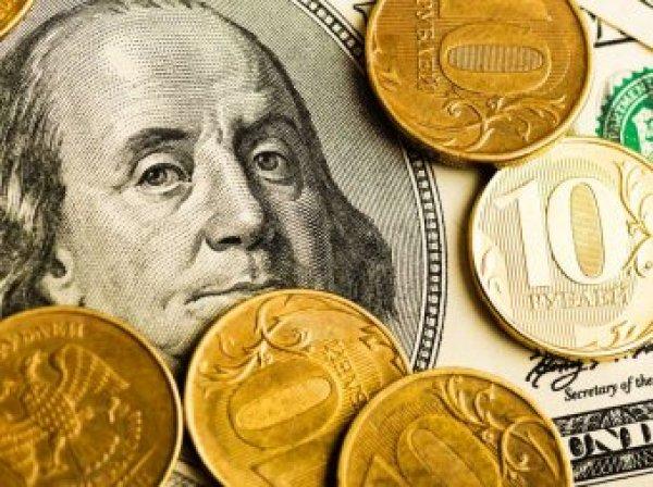 Курс доллара на сегодня, 22 января 2018: эксперты ожидают ослабления доллара на новой неделе
