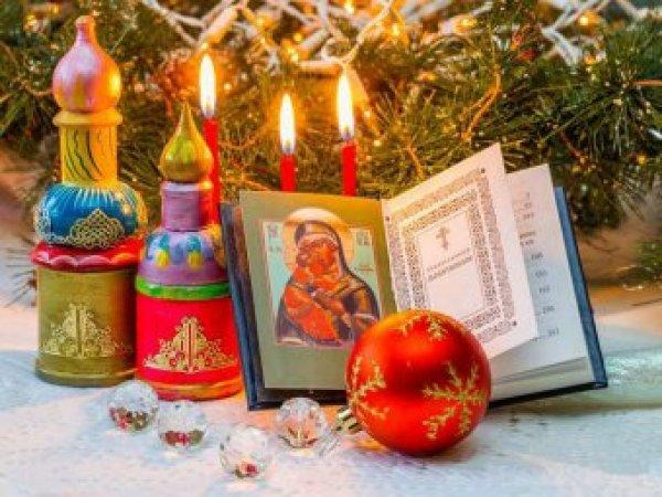 Какой сегодня праздник: 6 января 2018 года отмечается церковный праздник Сочельник