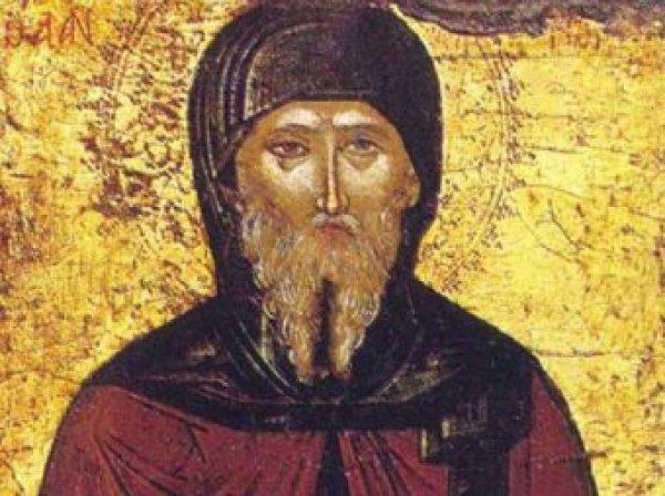 Какой сегодня праздник: 30 января 2018 года отмечается церковный праздник Антон Перезимник