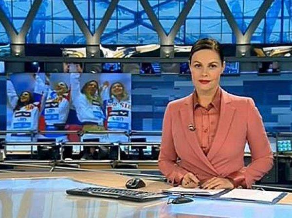 """Соцсети раскритиковали замену Екатерины Андреевой в эфире программы """"Время"""""""
