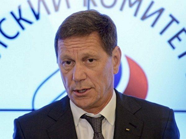 СМИ: Россия заплатила МОК 15 миллионов долларов