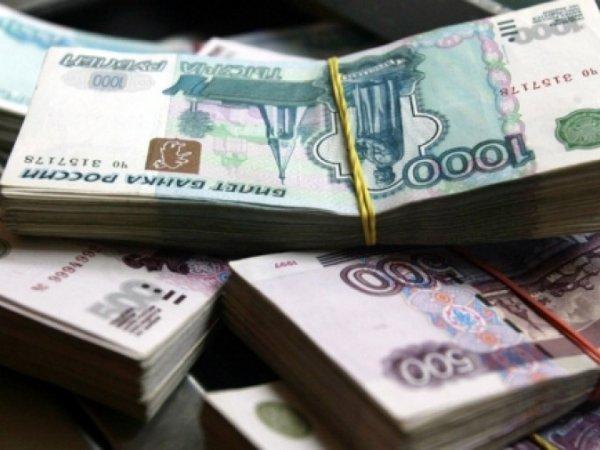 Эксперты назвали три фактора поддержки рубля