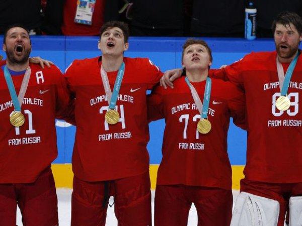 СМИ выяснили, накажут ли российских хоккеистов за гимн