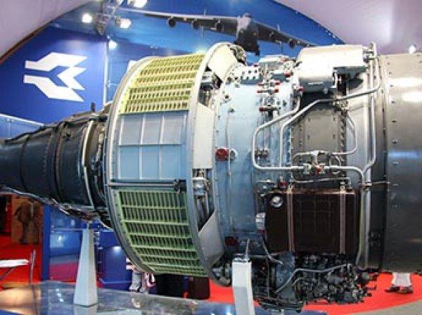 Украина запретила поставки в Россию двигателей для Ан-148