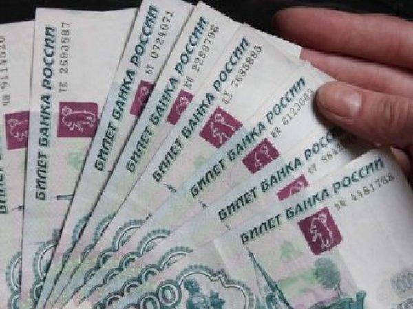 Курс доллара на сегодня, 2 февраля 2018: рубль остается недооцененным - эксперты
