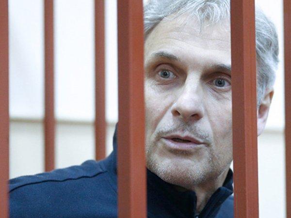 Бывший губернатор Сахалина получил 13 лет колонии