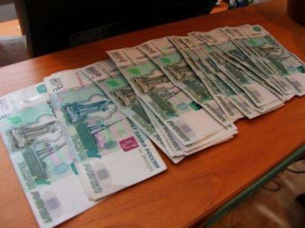 Курс доллара на сегодня, 22 февраля 2018: что скоро сделает рубль уязвимым, рассказали эксперты