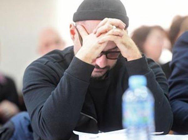 Суд отказался освободить режиссера Серебренникова из-под домашнего ареста