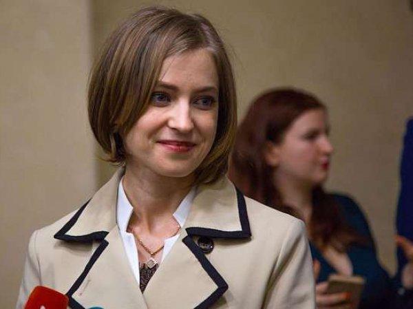 Журналистка обвинила Поклонскую в воровстве текстов для книги