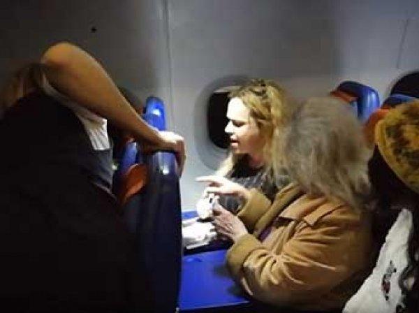 """""""Жена депутата"""" устроила драку и дебош на рейсе """"Аэрофлота"""" в Бейрут"""